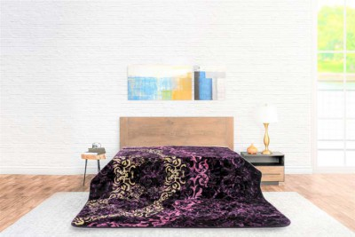 Blanket Natural Nights Purple