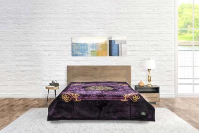 Blanket Naturelife Purple &...