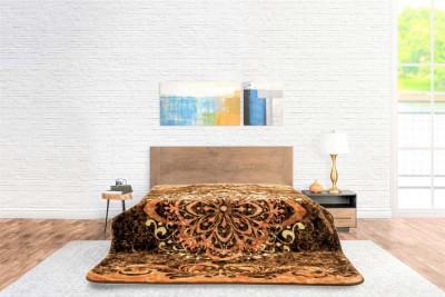 Blanket Premium Forest